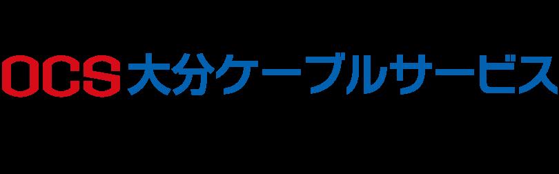 (株)大分ケーブルサービス
